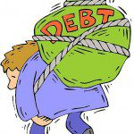 Stop Digging Yourself Even Deeper Into Debt! Here's How