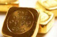gold_ounce350_4dcc90a055e04-190x190