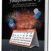 FindependenceDayBook_US-200x300